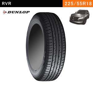 RVRにおすすめのDUNLOP GRANDTREK PT3 225/55R18 98Vのタイヤ