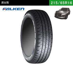 RVRにおすすめのFALKEN W11 215/65R16C 109/107Nのタイヤ