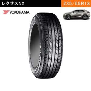 レクサスNXにおすすめのYOKOHAMA GEOLANDAR CV G058  235/55R18 100Vのタイヤ
