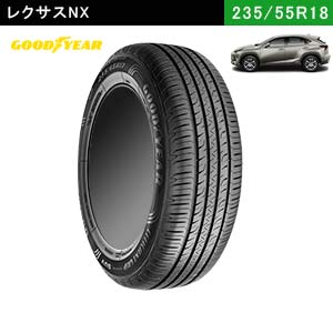 レクサスNXにおすすめのGOODYEAR EfficientGrip Performance SUV 235/55R18  100Hのタイヤ