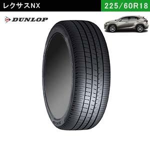 レクサスNXにおすすめのDUNLOP VEURO VE304 225/60R18 100Hのタイヤ