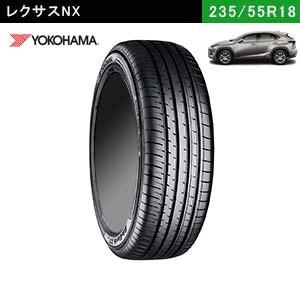 レクサスNXにおすすめのYOKOHAMA BluEarth-XT AE61 235/55R18 100Vのタイヤ