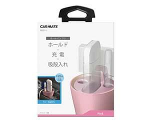 おすすめの車用灰皿Carmate  オールインワン DZ511 IQOS専用スタンド ピンク