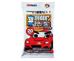 Holts 【激落ち】車の窓ふきウエットシート