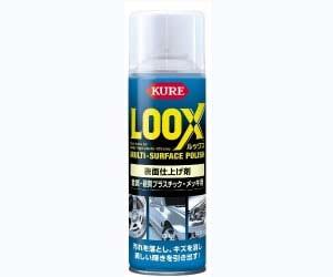 おすすめのコンパウンドKURE ルックス330ml 表面仕上げ剤 1176
