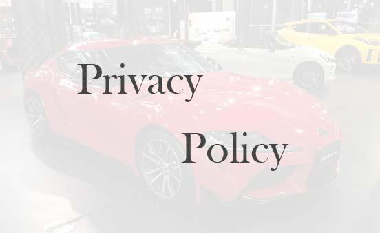 COBBYのプライバシーポリシー